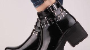 Trend: Rugan Bot ve Çizmeler