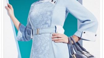 Aker Giyim Modelleri 2017