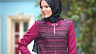 Nihle Tesettür Giyim 2017 Modelleri